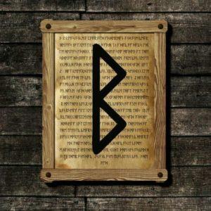 Руна Беркана (Berkana) – значение и толкование руны в гадании, применение в магии