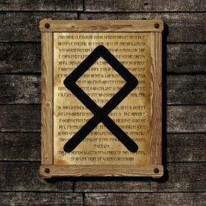 Руна Отал (Othala) – значение и толкование руны в гадании, применение в магии